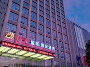 Mingchunhua international holiday Hotel