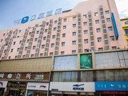 汉庭酒店(文化宫路店)