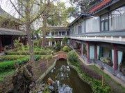 Ximu Shanju Hotel