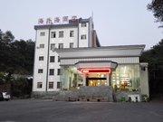 海外海假日酒店(徽州古城店)