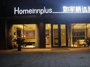 Home Inn Plus (Hefei South High-speed Railway Station)