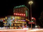 格林豪泰酒店(榕华大道店)