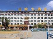 Shanxia Hotel