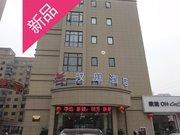 汉庭酒店(宿州萧县店)