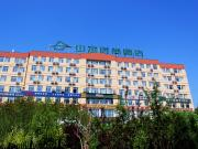 中青旅山水时尚酒店(大连星海公园店)