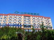 Dalian Shanshui Trends Hotel(Dalian Xinghai Park Branch)