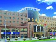 张北海燕城大酒店