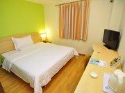 Kunming 7 Days Inn -Wuhuashan