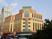 格林豪泰(桂林火车站店)