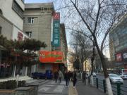 锦江之星(西宁东大街大十字百货店)