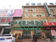 格林豪泰快捷酒店(菏泽汽车总站店)