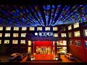 西藏唐卡酒店(拉萨)