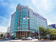 Metropolo Jinjiang Hotels (Qingdao Chengyang District Government)