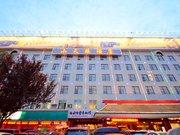 小天鹅酒店(武汉CBD泛海城市广场店)