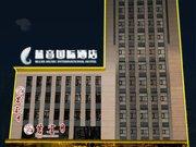 廊坊蓝音国际酒店