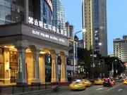 Bouti Global Hotel