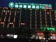 格林豪泰酒店(拉萨扎基寺店)
