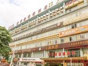 Minhai Business Hotel - Haikou