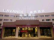 Nanyang Hotel (Qingdao Changsha Road)