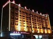 安阳安悦路易酒店