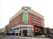 锦江之星(营口火车站东升市场店)原辽河大街店