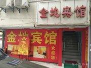 武汉金地宾馆(武昌火车站店)