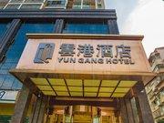 Q+云港酒店(衡阳火车站店)