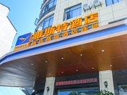 雅斯特连锁酒店(英山温泉店)
