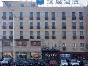 汉庭酒店(包头火车站店)