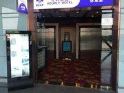 北京首都机场T3E商务计时休息室