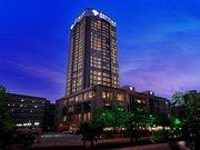 Empark Grand Hotel - Xi'an