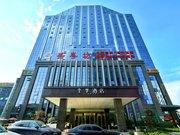 全季酒店(苏州人民南路酒店)