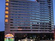Vienna Hotel(Shenzhen Convention Center Fuhua Road)