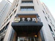 Ji Hotel (Tianjin Huayuan)