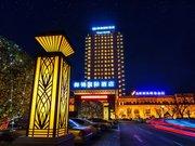 建湖御锦国际酒店