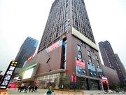 Lavande Hotel (Wuhan University of Technology)