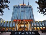 安丘新东方大酒店