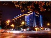 Tianfu Hotspring Hotel - YaAn