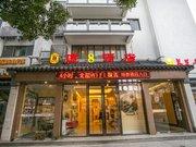 速8酒店(观前街拙政园店)