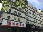 如家快捷酒店(长春人民广场锦水路店)