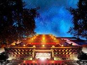 拉萨古藏殊华客栈