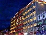 林芝海螺大酒店