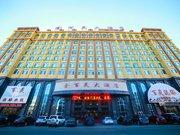 扎兰屯市金百灵大酒店