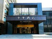 Ji Hotel Economic and Technological Development District