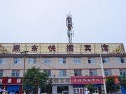 安阳恩东快捷宾馆