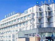 汉庭酒店(丽江古城大水车店)