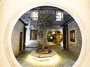 Zhouzhuang Sanbentang 1901 Yododo Inn