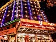 7天优品酒店(平遥古城南门店)