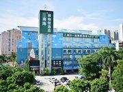 Holiday Inn Nanhai Museum Hotel