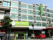 Hanting Haiyou Hotel Xiamen Railway Station Branch
